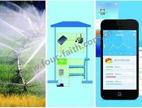 灌区取水计量监测系统―四信物联网