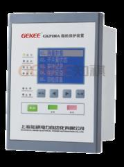 GKP180A系列微机保护装置