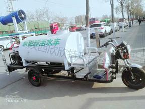 欣欣特新能源洒水车
