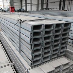 供应16#钢结构用槽钢 机械加工用马槽铁 建筑结构用槽铁 厂价直销