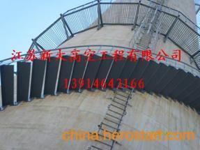防腐烟囱螺旋爬梯