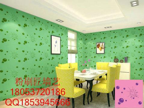 粉刷匠液体壁纸模具厂家直销CXAI-003,规格60*60