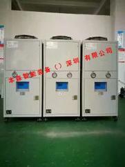 北京超声波冷水机组BS-50A