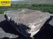 供应火山岩石材