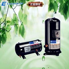 谷轮涡旋制冷压缩机 ZB38KQE-TFD-558 谷轮涡旋机 制冷压缩机