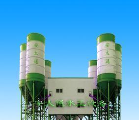 ATT9000-2000L环保型高智能全自动制浆站