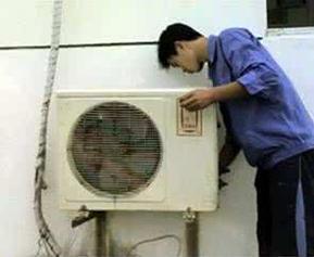 大连空调移机