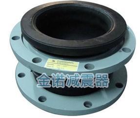 真空泵避震减振器
