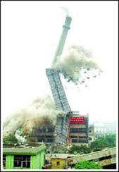 阜新混凝土烟囱拆除工程