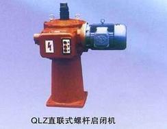 QLZ直联式螺杆启闭机