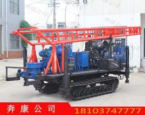 BK- 160型降水井钻机,新型打井机,高效钻井机