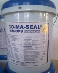 美国永凝液HG-晶面无尘地坪耐磨强化剂
