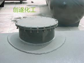 创遂脱硫脱硝设备防腐涂料 聚氨酯涂料
