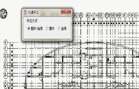 理正易建(Revit)辅助设计软件(基础模块)