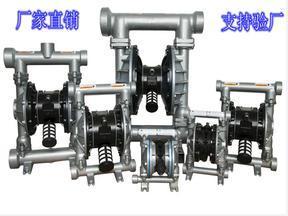 专业生产QBY化工不锈钢气动隔膜泵