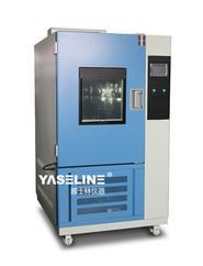 臭氧老化试验箱GB/T7762-2003