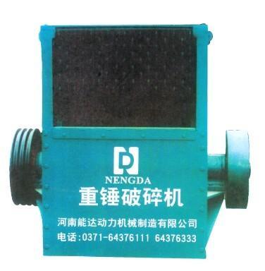 新型选矿设备13014528846