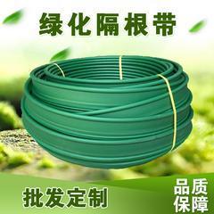 江苏绿化隔离带园艺造型带无锡塑料葛根板