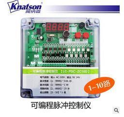 布袋除尘脉冲控制仪 10路20路30路电磁脉冲控制仪