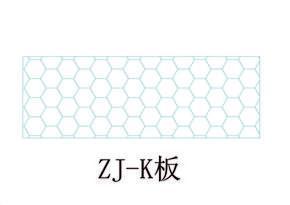 泡沫混凝土保温板