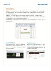 杰图三维管线设计软件