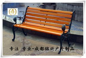 MY-032成都公园椅-成都公园椅厂家直供