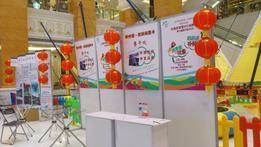 上海挂画展板租赁