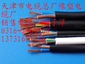 【厂家直销】KVVRP铜丝编织屏蔽控制软电缆