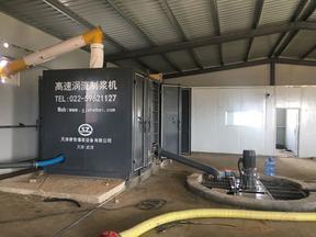 可移动高速涡流制浆机注浆充填设备SZ-ZJ2000型 天津赛智灌浆