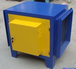 静电式油烟净化机组