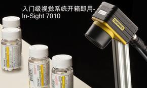COGNEX机器视觉,COGNEX视觉传感器