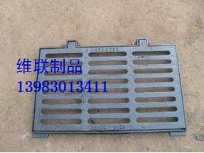 重庆球墨铸铁水篦子厂家13983013411