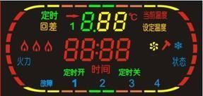 供应绚彩LED彩屏显示红外遥控电采暖