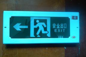 新国标嵌墙式指示灯