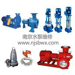 itt水泵维修保养,ITT水泵配件销售,进口泵维修