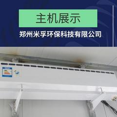 肉联厂人员消毒走廊超声波智能消毒设备不二之选