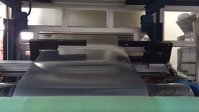 凤鸣亮LTG-800型大口径管道壁激光厚度检测仪
