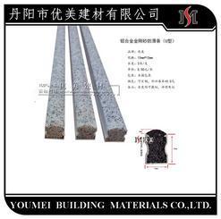 广州地库水泥防滑条厂家坡道防滑条