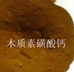 木质素磺酸钙(减水剂),四川木钙厂家