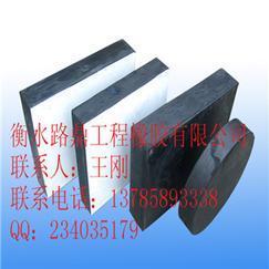 黑龙江GYZ200x42橡胶支座型号
