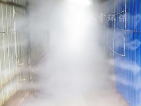 藏区防疫消毒,通道消毒,养殖场消毒,水造气雾雾化式消毒设备