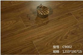 圣洁达c9002三层实木地板真不二价