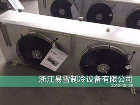 速冻库冷风机, 冷库设备, 易雪冷风机 (图)