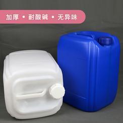 25公斤塑料桶蓝色堆码25L塑料桶