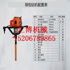 现货供应轻便式勘探取芯钻机 便携式勘探钻机 背包钻机厂家