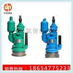 FTA30/80风动潜水泵FTA40/50风动潜水泵
