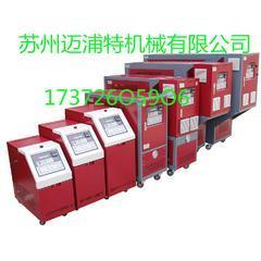 淮北和县片材挤出专用压铸模温机厂价直销