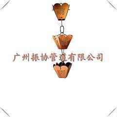 广东广西铜雨水链蝴蝶型雨水链