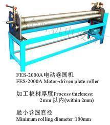 FES-1300A手动卷圆机 卷板机