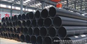 供应赤峰波纹管 赤峰排污管直径200-2000